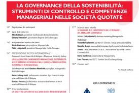 6 ° Convegno internazionale sulla sostenibilità e management